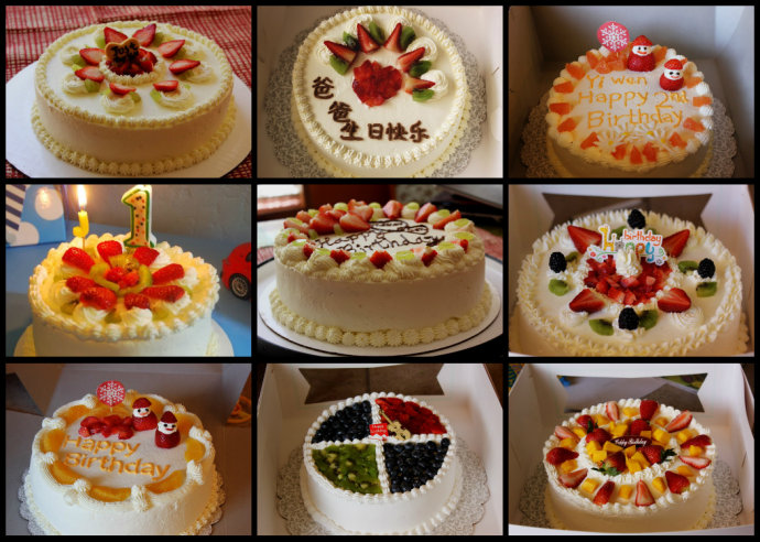 Ruby's Bakery生日蛋糕合集(Birthday Cakes Gallery) - Ruby's ...
